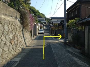 egashira002.jpg