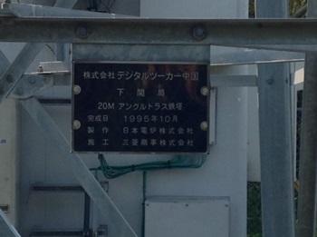 egashira006.jpg