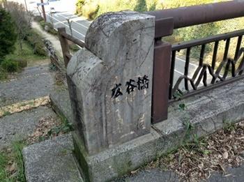 gokifuse04.jpg