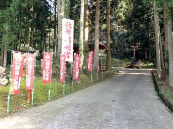 gokifuse06.jpg