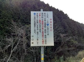 higashinoyama002.jpg