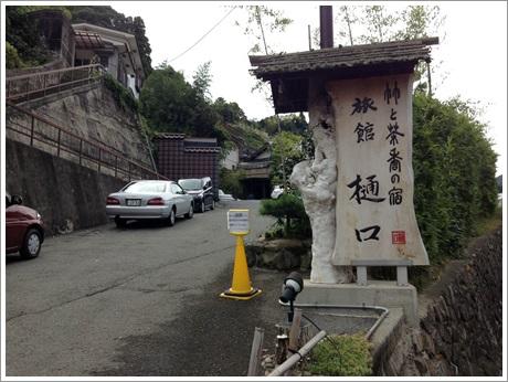 higuchi001.jpg