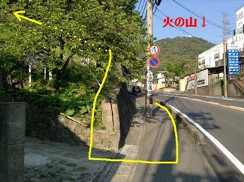 kamimachi_myouken002.jpg