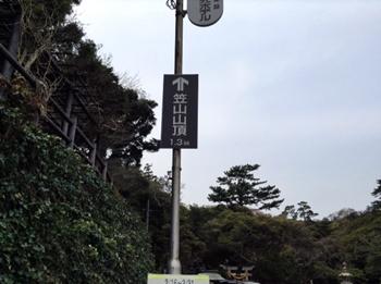 kasayama02.jpg