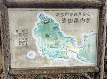 kasayama05.jpg