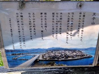 oumi_oujiyama004.jpg