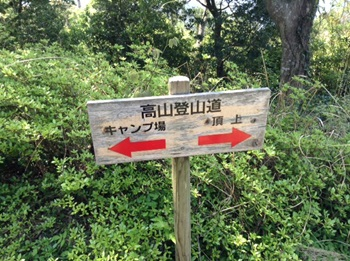 oumi_takayama007.jpg