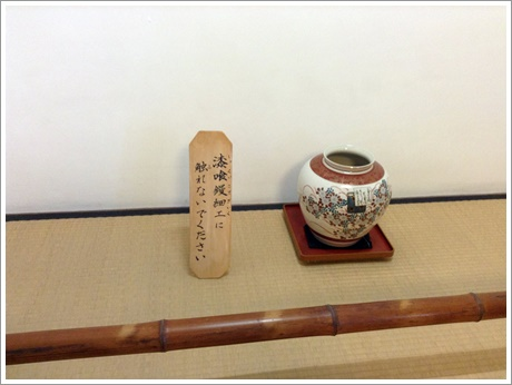 shikairou1F007.jpg