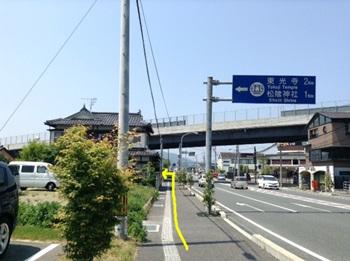 tadoko001.jpg