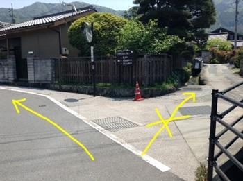 tadoko006.jpg