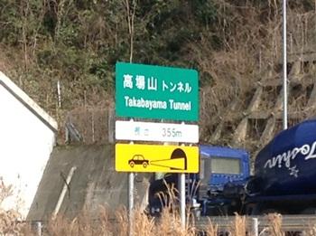 takaba02.jpg