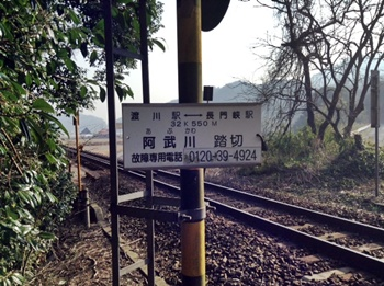 takahaga01.jpg