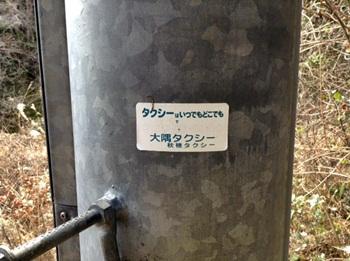 tatsuno07.jpg