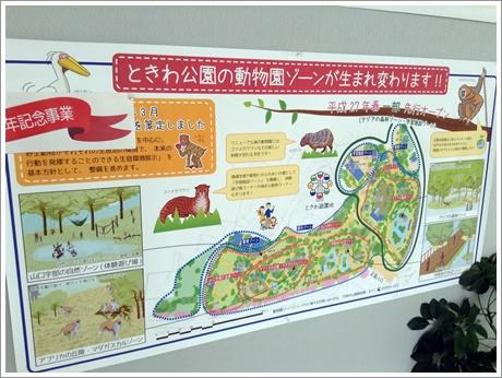 tokiwa_museum010.jpg