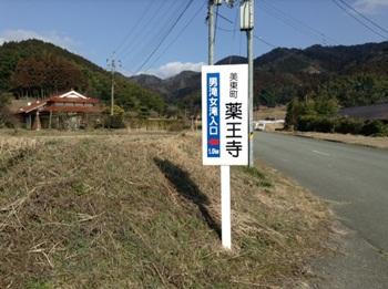 矢櫃山01