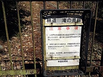矢櫃山03