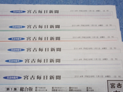 PC300003 2013-12-30 21-15-01
