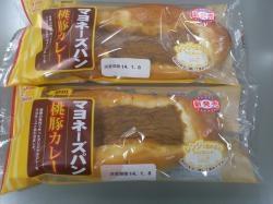 桃豚カレーパン01