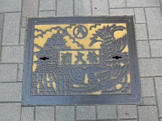 nagoya8.jpg