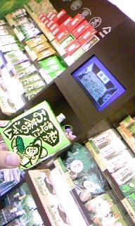 ネガ・SAN オフィシャルブログ powered by ameba-090725_0354~010001.jpg