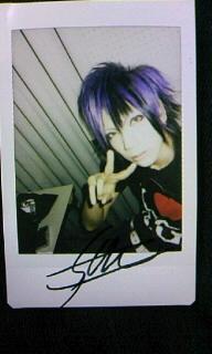 ネガ・SAN オフィシャルブログ powered by ameba-090726_1700~020001.jpg