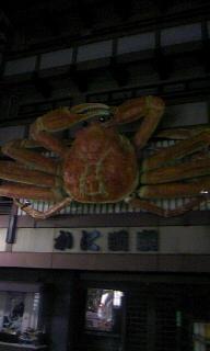 ネガ・SAN オフィシャルブログ powered by ameba-090929_0306~010001.jpg