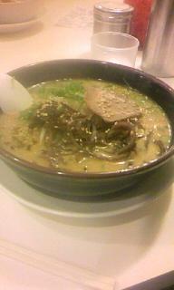 ネガ・SAN オフィシャルブログ powered by ameba-091028_0102~010001.jpg