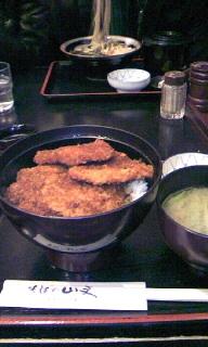 ネガ・SAN オフィシャルブログ powered by ameba-100224_2054~010001.jpg