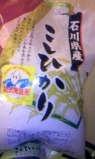 ネガ・SAN オフィシャルブログ powered by ameba-100329_1918~020001.jpg