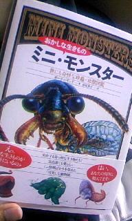 ネガ・SAN オフィシャルブログ powered by ameba-100527_1513~030001.jpg