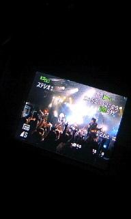 ネガ・SAN オフィシャルブログ powered by ameba-100529_2134~020001.jpg