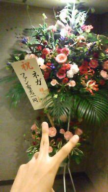 ネガ・SAN オフィシャルブログ powered by ameba-100923_1232~01.jpg