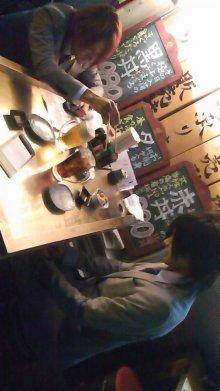 ネガ・SAN オフィシャルブログ powered by ameba