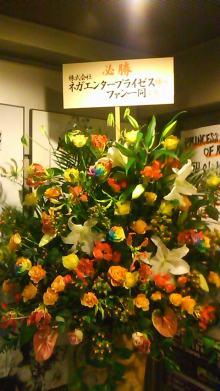ネガ・SAN オフィシャルブログ powered by ameba-101225_2205~01.jpg