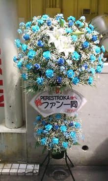 ネガ・SAN オフィシャルブログ powered by ameba-110508_1003~01.jpg