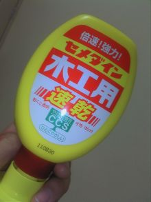 NEGA・SAN オフィシャルブログ powered by ameba