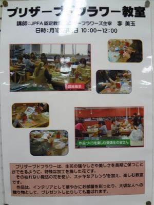 スプリングフェスタ in サンサン館みき 3