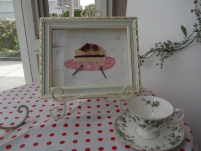 愛されるショートケーキ 3