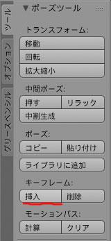 BLe9.jpg
