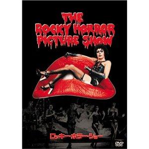 DVD「ロッキー・ホラー・ショー」