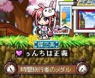 Maple101027_185900_20121125185703.jpg