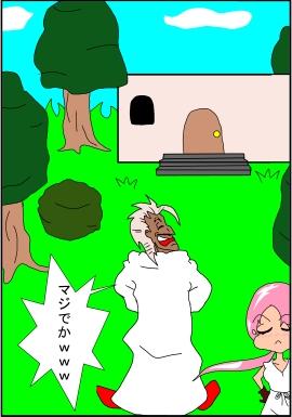 むきぃぃぃ!