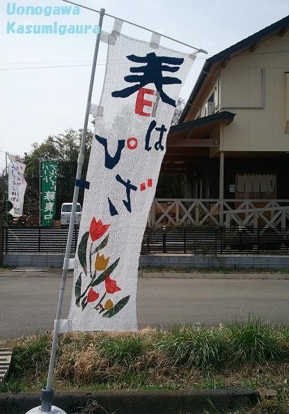 haruhapiza