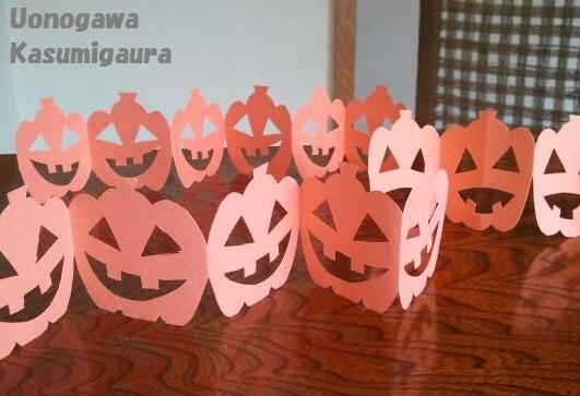 紙かぼちゃ