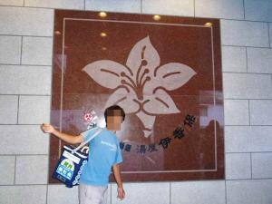 伊香保温泉 (1)