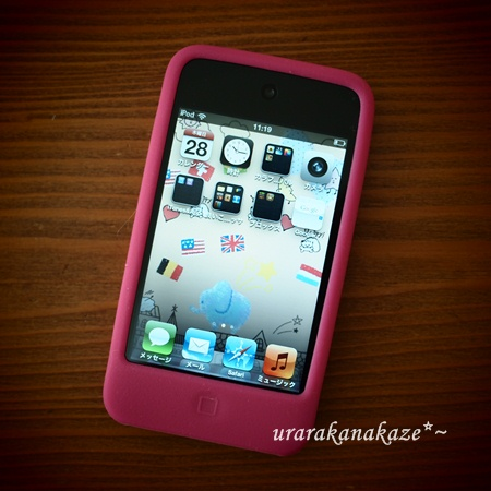 iPod touch4世代