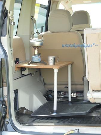 車の中用、お手製のテーブル