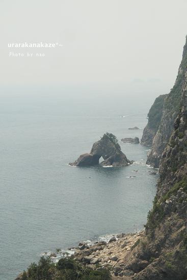 嵐瀬休憩所からの風景