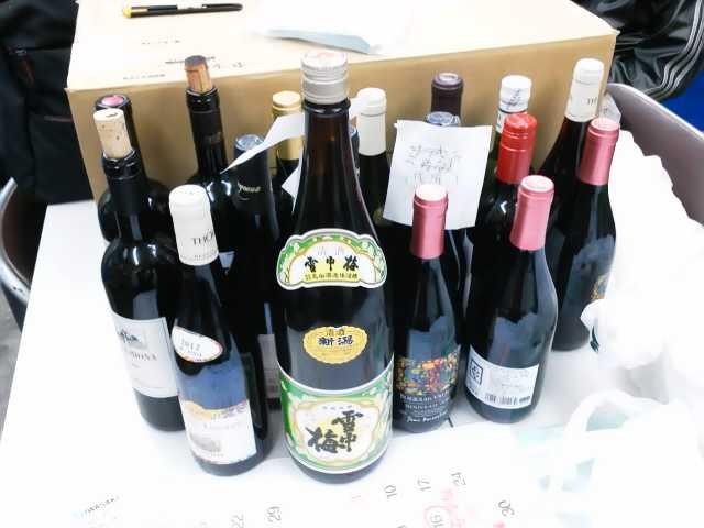 協賛ワイン