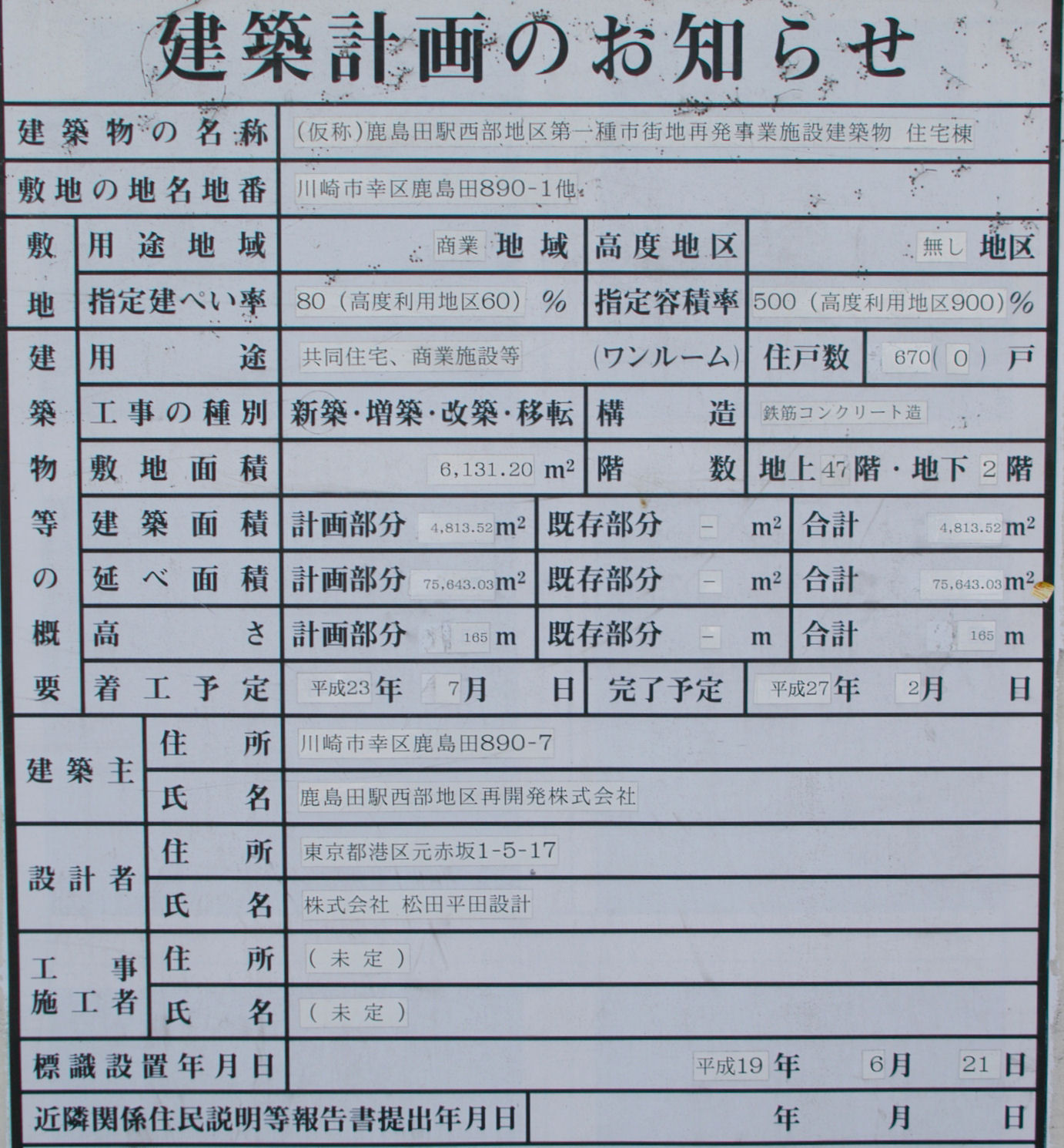 kajimada0200.jpg